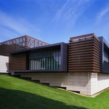 IEMA Building